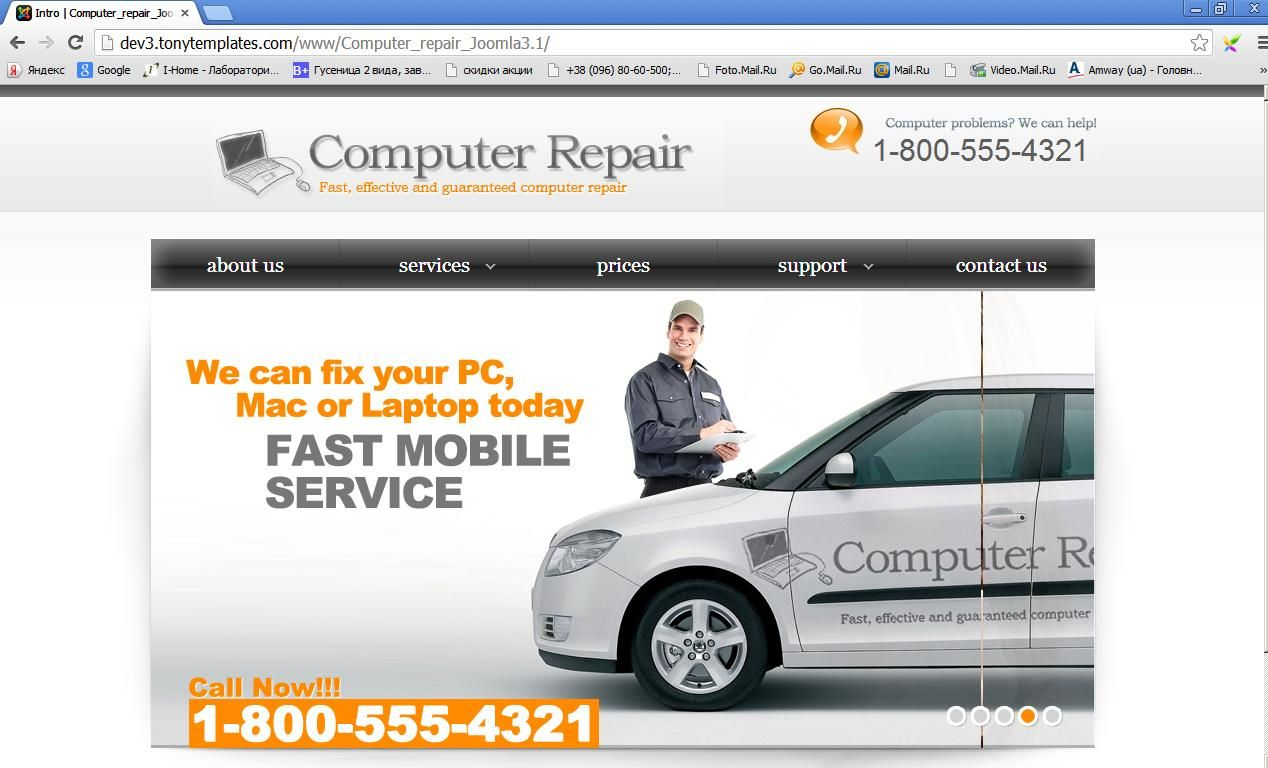 Joomla Computer Repair website template installed - big image