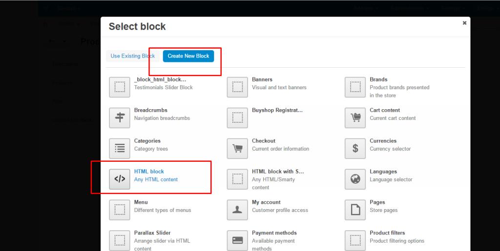 Select block big image