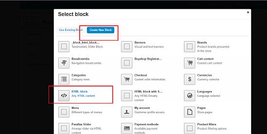 Select block small image